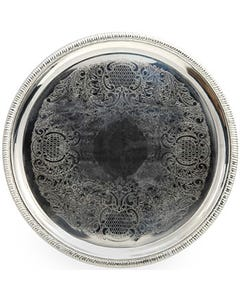 """16"""" Round Gadroon Tray"""